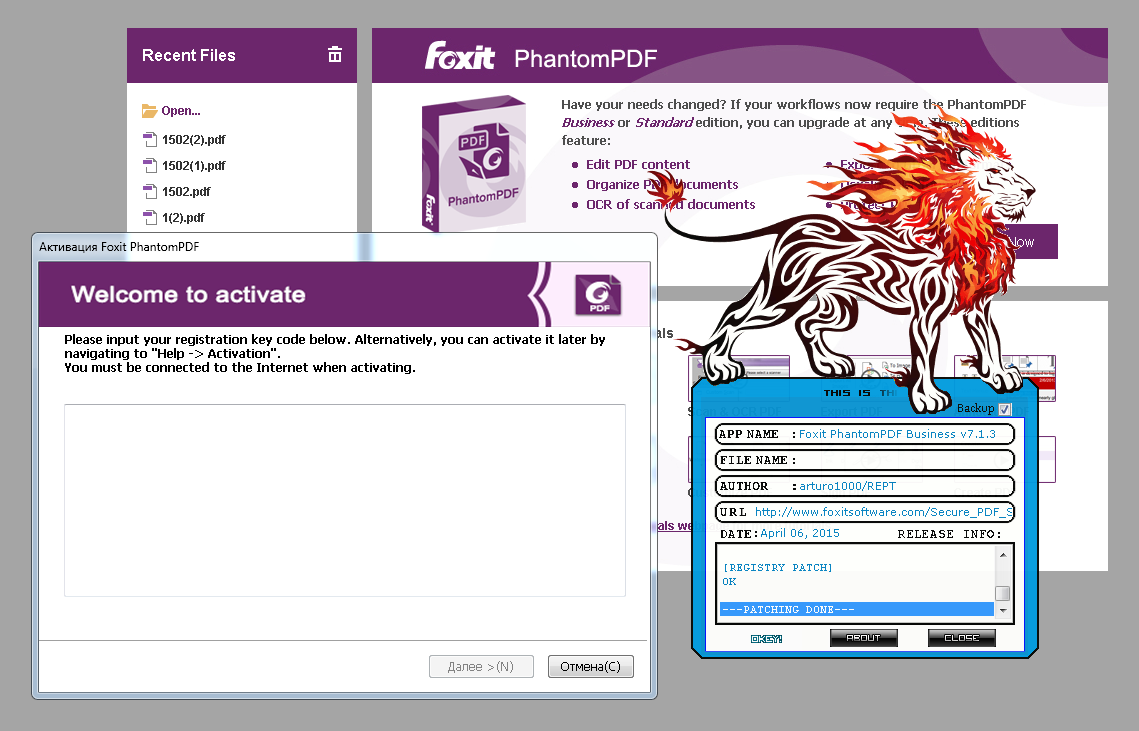 Программу Foxit Phantompdf Business