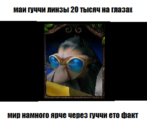 йцуй png
