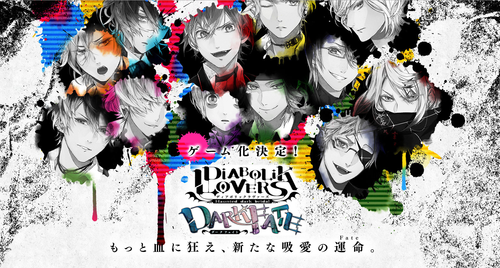 Diabolik lovers png