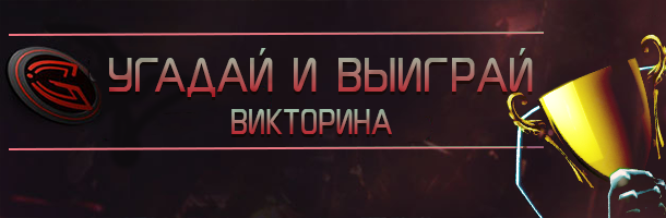 П1 png