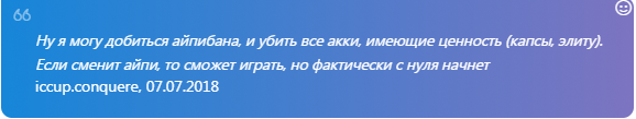 2018 09 16 14 14 06 png