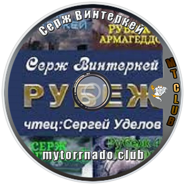 mt dvd png