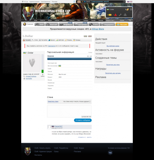 screencapture iccup profile view 1 Dollar html 2020 05 23 13 48 42 png