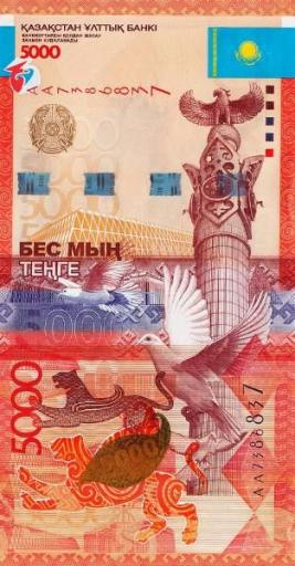 Here are the nine most beautiful banknotes in the world jpeg