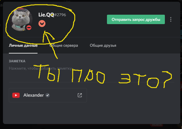 гем png