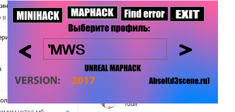 2017 08 13 19 41 47 png