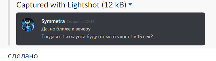2019 02 12 16 10 30 png