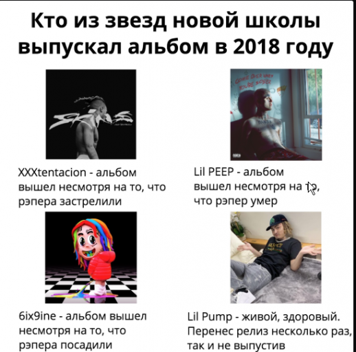 2018 12 09 02 38 33 png