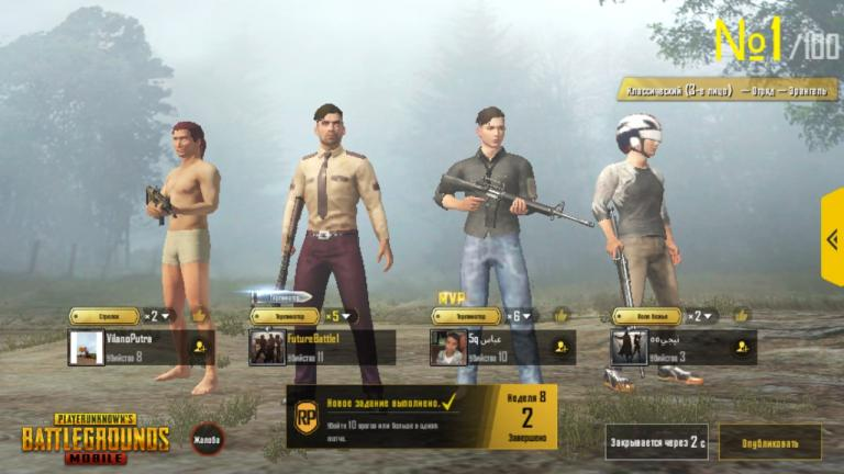Screenshot 20190714 010132 PUBG MOBILE jpg