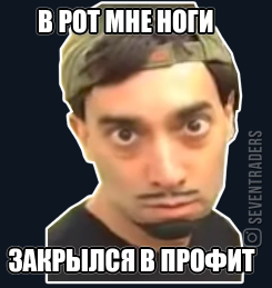 2018 09 14 23 38 37 png